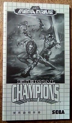 Eternal Champions Sega Mega Drive Japanese manual