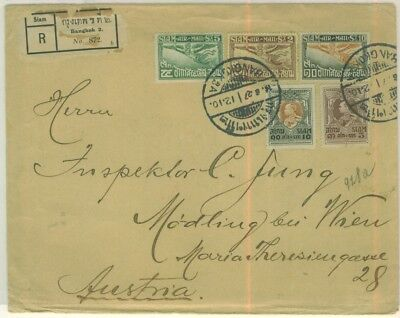 1927 Registered cover from Bangkok to Austria, with 5 satang,