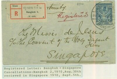 1910 Registered cover from Bangkok to Singapore