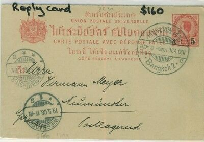 1908 Pre-stamped postcard to Germany from Bangkok 16/04/08