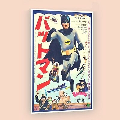1966 Batman The Movie | LARGE 24X36 MOVIE POSTER |Premium Poster Paper