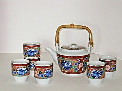 Japanese Teapot & 6 Matching Cups OMC Japan Beautiful Mint Condition Vintage