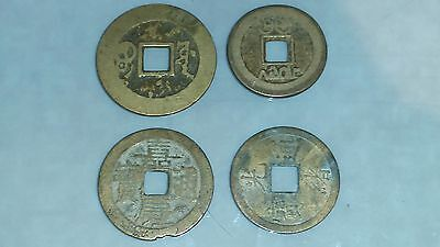 4 chinese bronze coins with square cut centres