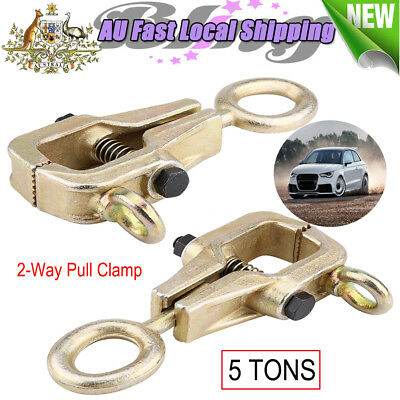 5 Tons Self-Tightening Straight Pulling Car Body Frame Grips Pull Clamp