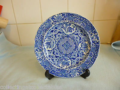 Vintage Chinese Blue And White Panel Plate