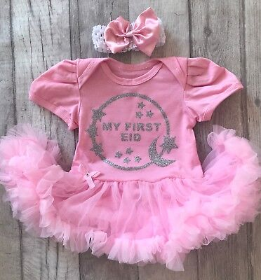 My FIRST EID BABY GIRL'S Tutu Romper Dress NEWBORN Present Love Family CELEBRATE