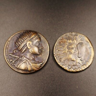 Rare set of TWO Ancient Roman Egyptian Billon Coins Antoninus Pius, 149AD