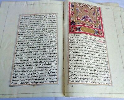 Antique islamic manuscript arabic book. Naskhi script. book of the Merchant