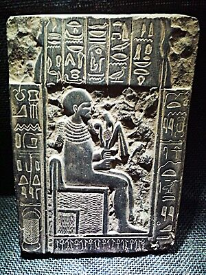 EGYPTIAN ANTIQUES  ANTIQUITIES Petah Stela Relief Wall Fragment 1403-1365 BC