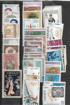 SPAIN 1968 COMPLETE YEAR STAMP COLLECTION Values Mint Never Hinged