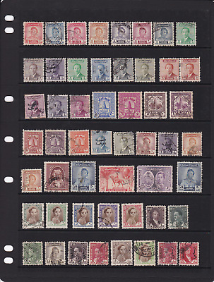 Assorted Iraq postage stamps including State Service / British Occup. overprints
