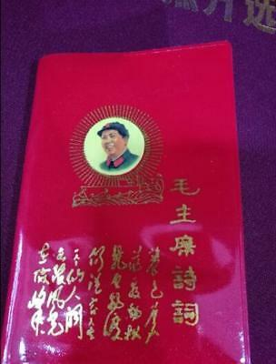 FOLK Collection China Revolution period Mao Zedong Poems and words