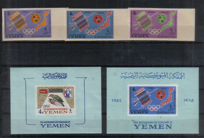 Yemen 1965 set and two miniature sheets unmounted mint