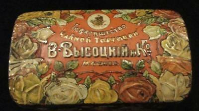 c1900 Wolf Wissotsky Russian Imperial Moscow Small Tea Chest Tin-Embossed Roses