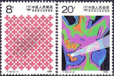 China 1989 year T136 Cancer Prevention and Resistance stamps