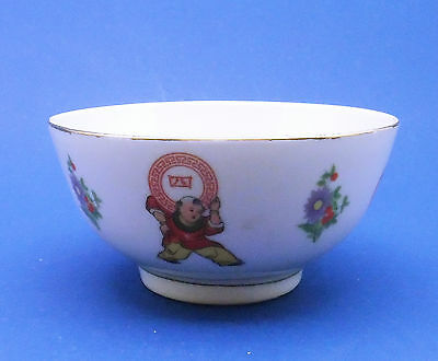 Vintage Chinese Rice Bowl - Men with Symbols - Circa 1950's - 60's