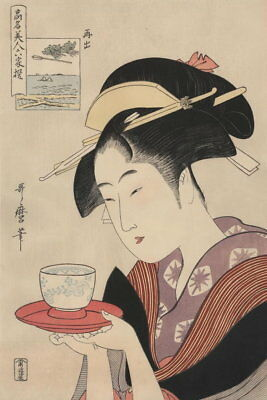 104821 Antique Japanese Woodblock Woman Serving Tea Decor WALL PRINT POSTER UK