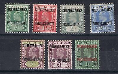 Gilbert and Ellice Islands 1911 1/- Complete Definitives SG 1-7 Mint MH