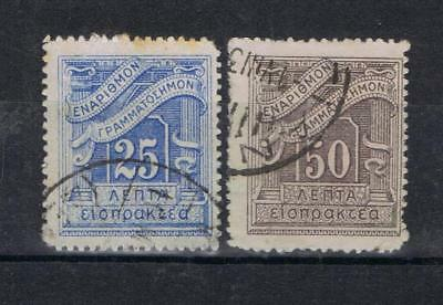 Greece 1902 Postage Dues  25l and 50l  Used
