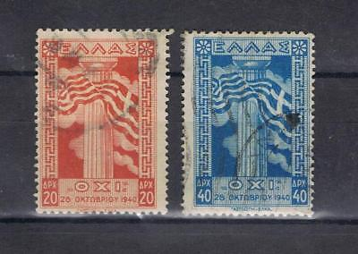 Greece 1945 Resistance 20dr and 40dr SG 617-18 Used