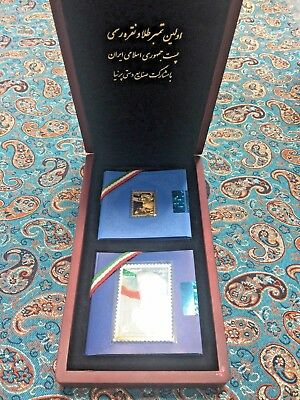 Iran Khomeini Pair of Silver and Gold Stamps 2017 ***Rare***