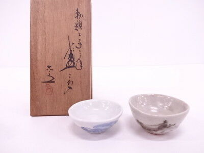 92274# Japanese Pottery & Porcelain Sake Cup Set Of 2 By Rokubei