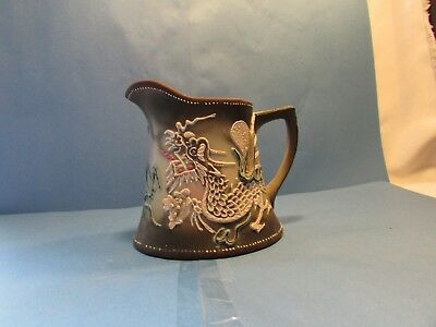 Vintage Japanese Dragon Ware Porcelain Pitcher~With Handle~Hand Painted/embossed