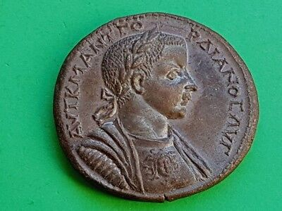 2. Gordian III - Extremely Rare Copper Coin, Medaillon - 54,24g; 45mm