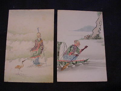 China Early Stamps  Unused Post Cards
