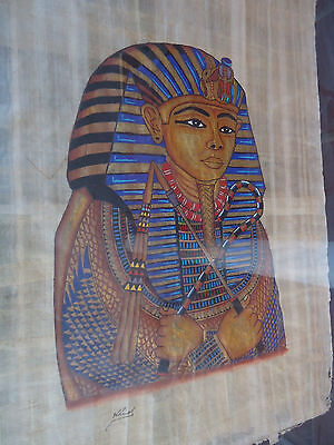 KHEDR Signed Papyrus Painting KING TUTANKHAMUN Framed with Glass RETRO Classic