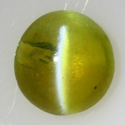 0.445 Ct !!  Very Very Rare Natural Chrysoberyl Cat's Eye Oval Cab  !!!
