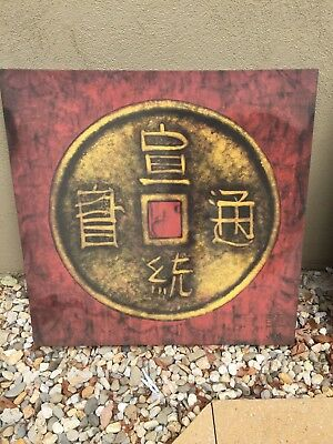 ~Hand Painted Chinese Lucky Coin Painting ~