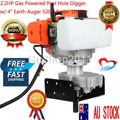 """52CC 2.2HP Gas Powered Post Hole Digger W/ 4"""" Earth Auger Drill Bit for Digging"""