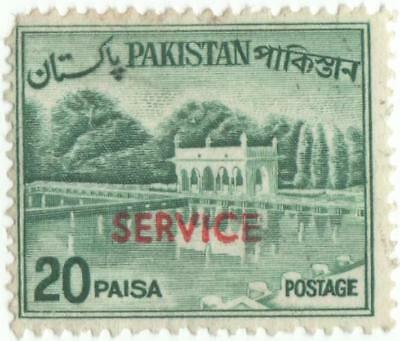 Pakistan 1963-78  S.G.O99 20 Paisa myrtle green with Red Sevice overprint.
