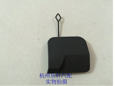 1PCS Front Bumper Tow Hook Cover Cap Hole for Suzuki Swift 2005-2006