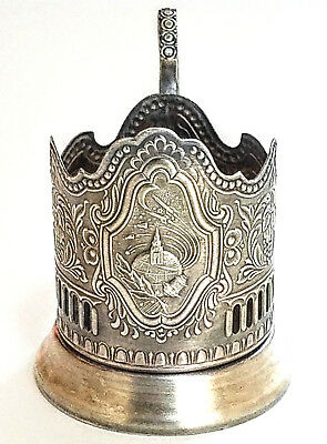 Vintage Soviet Russian Silverplate Tea Cup Holder Space Sputnik Program