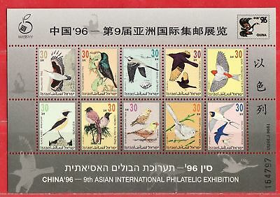 Singvögel China Vögel Israel Birds Vögel Oiseaux Mi Block 53 Mi 1383 - 1392 **