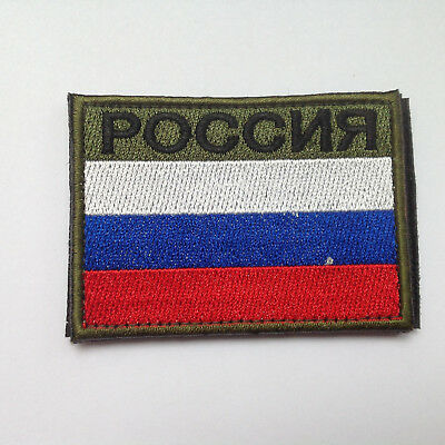 Russia Poccnr Army Morale Tactical Military Badge Patch