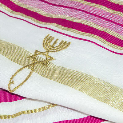 "Messianic Tallit Prayer Shawl Talit Pink & Gold Stripes with Talis Bag 72"" x 22"""