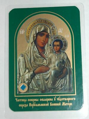 Jerusalem icon of the Mother of God with the blessed shroud (10 x 7 cm.)