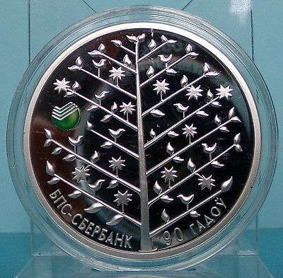 Belarus 20 Rubles 2013 BPS-Sberbank.The 90th Anniversary Silver Silber