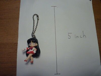 Sailor Moon Swing Mars Key chain Figure
