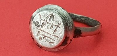 BYZANTINE SILVER INSCRIBED RING 5th-6th century AD