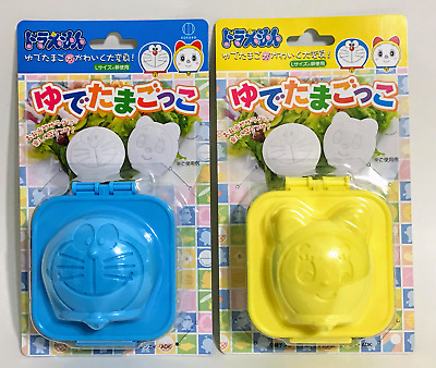 Doraemon & Dorami Boiled Egg Mold (2 pcs) Set [US Seller] Free Shipping