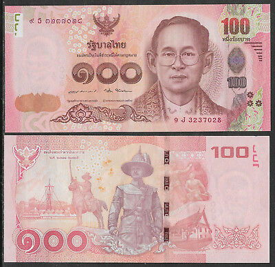 THAILAND 2016 100 BAHT KING BANKNOTE Uncirculated (No 3)