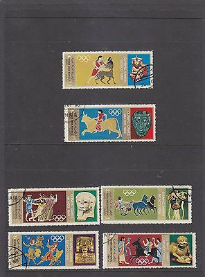 Yemen Arab Republic-1968-Mexico Olympics X 6-Cto Cancel-Hinge Remnants