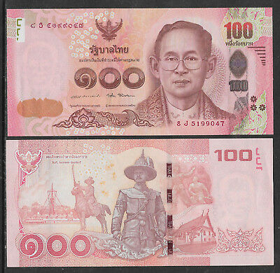 THAILAND 2016 100 BAHT KING BANKNOTE Uncirculated (No 6)