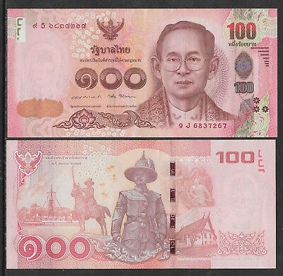 THAILAND 2016 100 BAHT KING BANKNOTE Uncirculated (No 7)