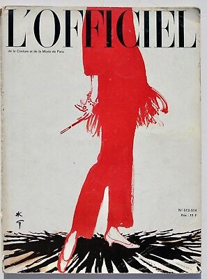 1964 L'Officiel 60s vintage French Paris winter fashion ski Chamonix Rene Gruau