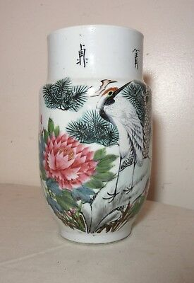 rare antique Republic of China Chinese porcelain pottery famille rose vase jar /
